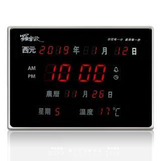 【羅蜜歐】LED數位萬年曆電子鐘 NEW-789(橫式)