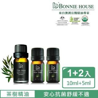 【Bonnie House】生活專家_茶樹精油10ml+茶樹精油5ml*2