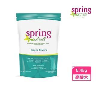 【spring 曙光】天然老犬專用餐犬糧 12LB/5.4kg