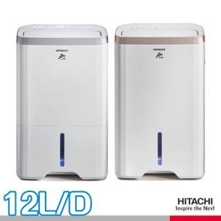 【HITACHI 日立】12公升除濕機(RD-240HS/RD-240HG)