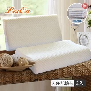 【送天絲枕套x2】LooCa親膚天絲人體工學記憶枕-2入(花漾超值組)