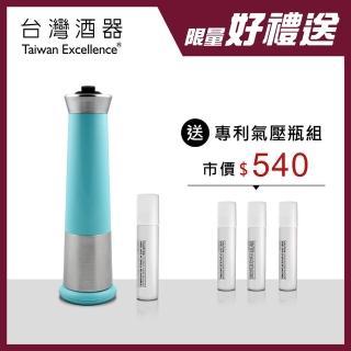 【Water 瓦特爾】WPlus-補充氣瓶回饋組(蒂芬妮藍)