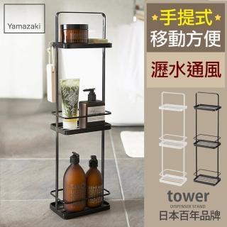 【日本YAMAZAKI】tower 手提式三層架(黑)