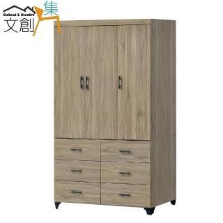 【文創集】藍里斯   時尚4尺開門衣櫃/收納櫃(穿衣鏡+六抽屜+吊衣桿)