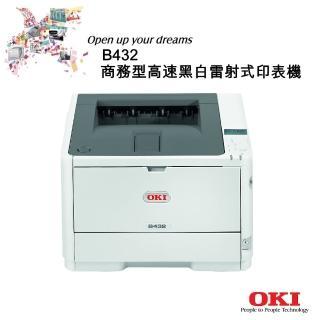 【OKI_LED A4黑白雷射印表機】B432(印表機)