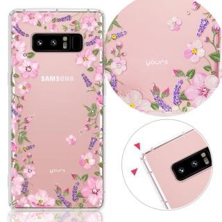 【YOURS】三星 Galaxy Note8 奧地利彩鑽防摔手機殼-花樂園