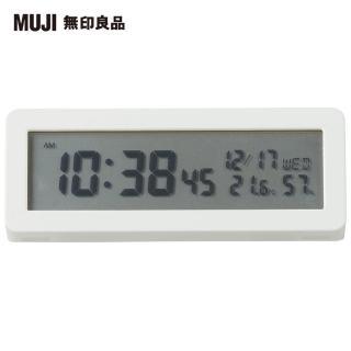 【MUJI 無印良品】數位時鐘/附可調整式大音量鬧鈴/白色