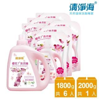 【清淨海】櫻花7+系列洗衣精1+6組合(2000gx1+1800gx6)/