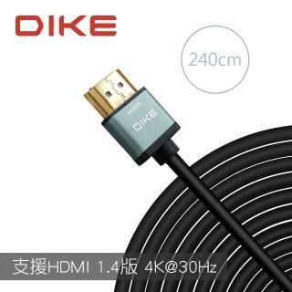 【DIKE】高畫質4K 極細 HDMI 圓線1.4版 2.4M(DLH224)
