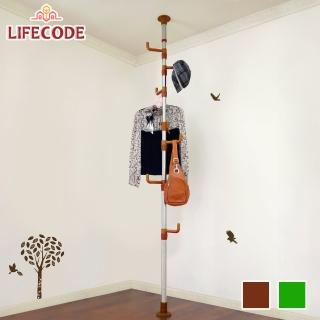 【LIFECODE】春樹頂天立地多用途衣帽架