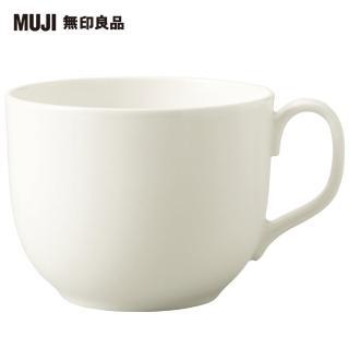 【MUJI 無印良品】骨瓷拿鐵杯/495ml