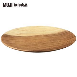【MUJI 無印良品】木製圓盤/23×2cm