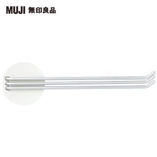 【MUJI 無印良品】鋁製抹布架/吸盤式