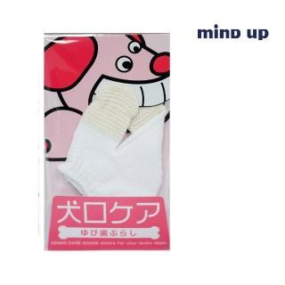 【日本 Mind Up】寵物指套牙刷(寵物牙刷 寵物牙膏 寵物潔牙)