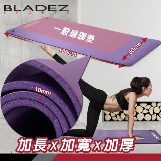 【BLADEZ】PROESCE-加厚款NBR減震瑜珈墊10mm