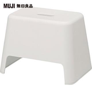【MUJI 無印良品】PP浴室椅/小/白