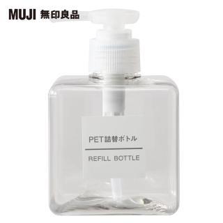 【MUJI 無印良品】PET補充瓶/透明.250ml