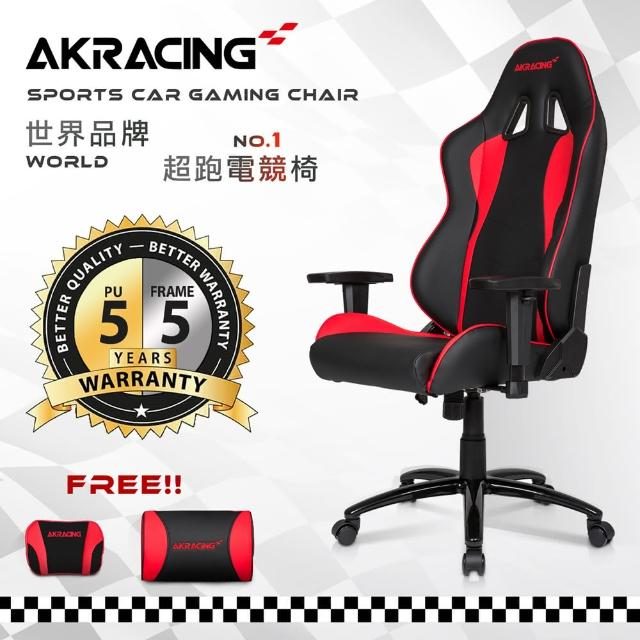 【AKRACING】超跑電競椅GT58(Nitro白)