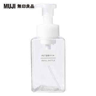 【MUJI 無印良品】PET慕斯瓶/透明.400ML