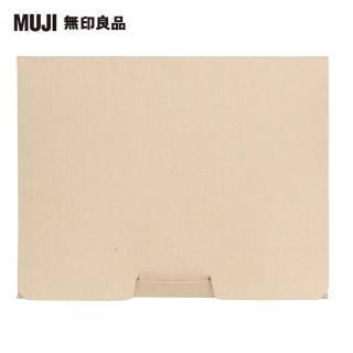 【MUJI 無印良品】吸油面紙/100張