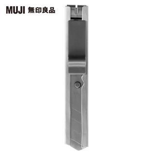 【MUJI 無印良品】不鏽鋼刀片/迷你/E/