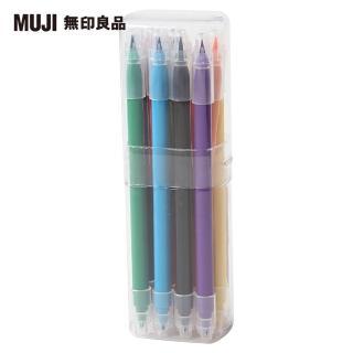【MUJI 無印良品】雙頭水性筆組/12色
