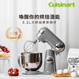 【1/17超品日最高回饋24%】Cuisinart美膳雅 12段速5.2L抬頭式攪拌機(SM-50BCTW)