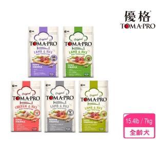【TOMA-PRO 優格】經典寵物食譜《幼犬│成犬│高齡犬》犬糧 7kg(贈 外出試吃包*8)