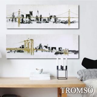 【TROMSO】時尚無框畫/寫意紐約(二幅一組無框畫30X90CM)