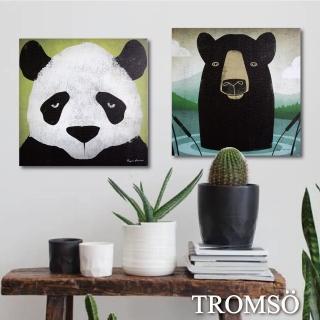 【TROMSO】時尚無框畫/黑熊貓熊(二幅一組無框畫40X40CM)