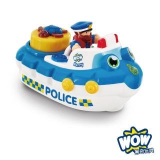 【WOW TOYS】洗澡玩具 海上巡邏警艇 派瑞