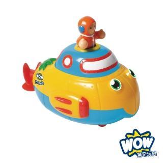 【WOW TOYS】水陸兩用洗澡玩具 超級潛水艇 桑尼