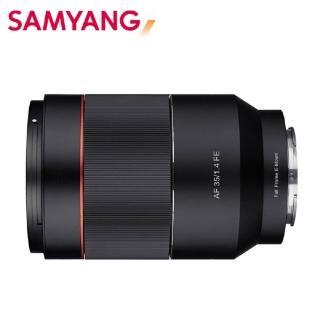 【韓國SAMYANG】AF 35mm F1.4 自動對焦鏡頭 全片幅(公司貨 FE E-Mount)