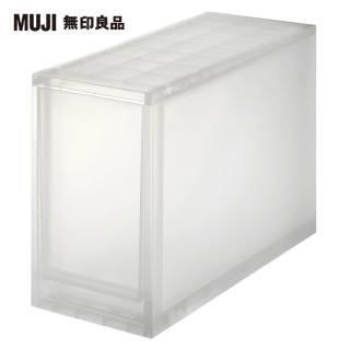 【MUJI 無印良品】追加用收納盒/深