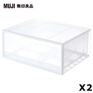 【MUJI 無印良品】PP衣裝盒/橫式/大/2入