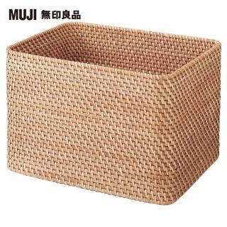【MUJI 無印良品】可堆疊藤編/長方形籃/大