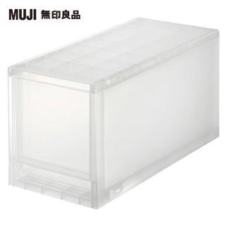 【MUJI 無印良品】追加用收納盒/抽屜式