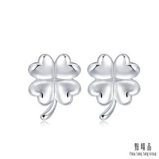 【點睛品】Ear Play 幸運草 耳針式鉑金耳環