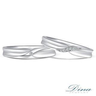 【DINA 蒂娜珠寶】『纏綿愛戀』 鑽石情侶結婚對戒(對戒 系列)
