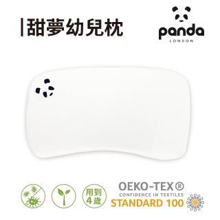 【英國Panda】甜夢幼兒枕-凹槽式設計保護頭部(超大尺寸可用到4歲)