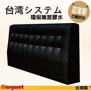 【Margaret】貴族和室厚床頭-單人3.5尺(5色可選)