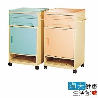 【YAHO 耀宏 海夫】YH016-1 ABS塑鋼床頭櫃 一體成型