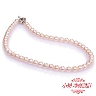 【小樂珠寶】3A南洋深海貝珍珠項鍊-白色加長款48cm(高挑者豊腴者最適合需要指定款)