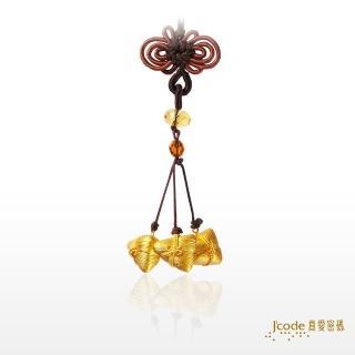 【J'code 真愛密碼】連環中-黃金粽子吊飾(包中開運金飾)