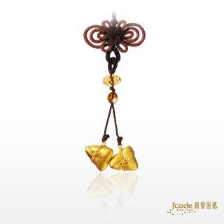 【J'code 真愛密碼】連中-黃金粽子吊飾(包中開運金飾)