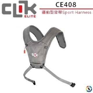 【CLIK ELITE】運動型背帶 CE408美國戶外攝影品牌 Sport Harness(勝興公司貨)