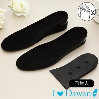 【IDAWAN 愛台灣】AIR UP氣墊超彈性增高鞋墊男/女款(4對入)