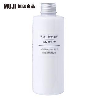 【MUJI 無印良品】MUJI敏感肌乳液/保濕型/200ml