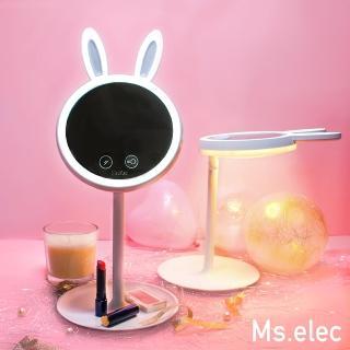 【Ms.elec 米嬉樂】兔兔LED化妝鏡檯燈LM-004(多功能/檯燈/桌上鏡/LED化妝鏡)