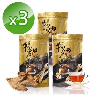 【青玉牛蒡茶】三包原味牛蒡茶片贈送一包原味牛蒡茶包(6gX16入/盒)